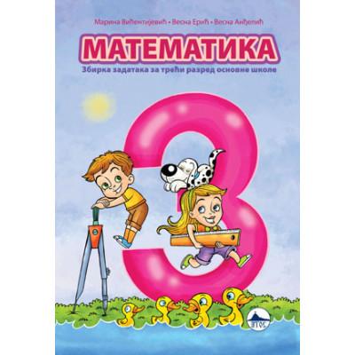 MATEMATIKA, zbirka III
