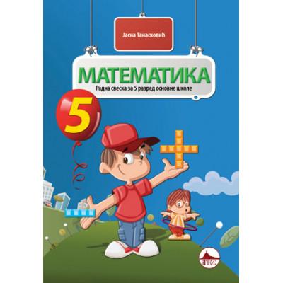 Matematika, radna sveska 5