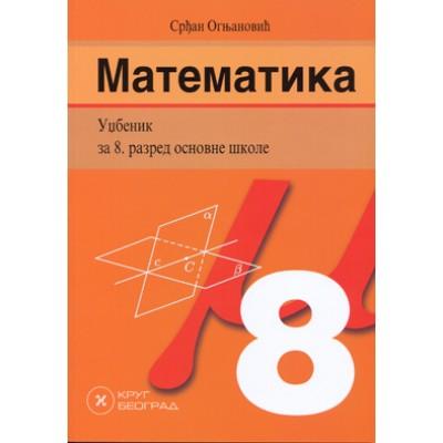 Matematika 8 - Udžbenik za 8. razred osnovne ško...