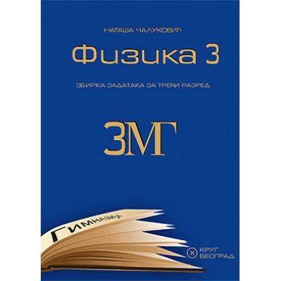 Fizika 3 - Zbirka zadataka iz fizike za 3. razred ...