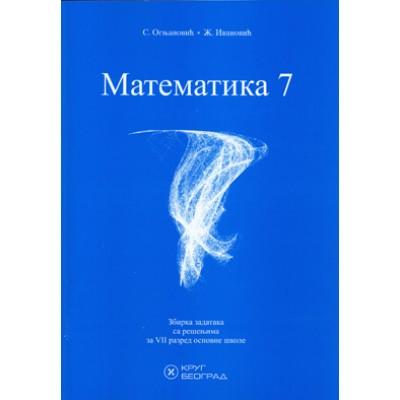 Matematika 7 - Zbirka zadataka sa rešenjima iz ma...