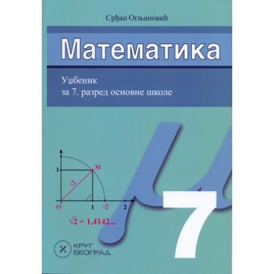 Matematika 7 - Udžbenik za 7. razred osnovne ško...
