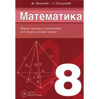 Matematika 8 - Zbirka zadataka sa rešenjima iz ma...