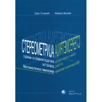 Stereometrija - Udžbenik sa zbirkom zadataka za 2...