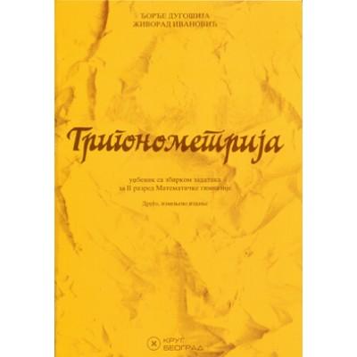 Trigonometrija - Udžbenik sa zbirkom zadataka za ...
