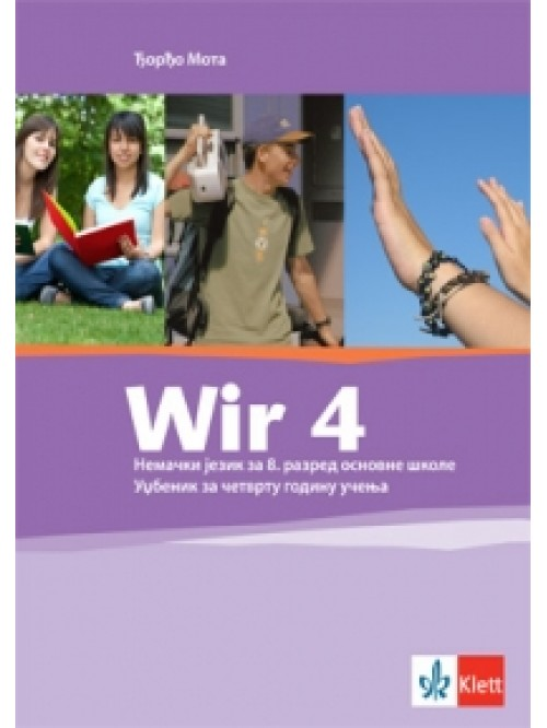 "Nemački jezik 8, udžbenik ""WIR 4"" + CD"