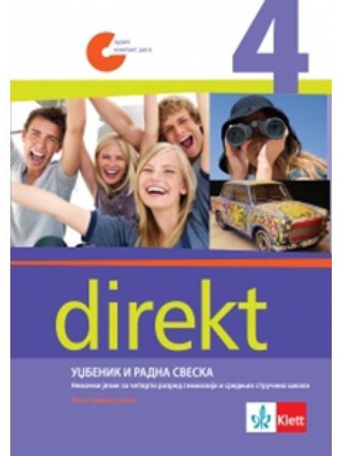 Direkt 4, udžbenik i radna sveska