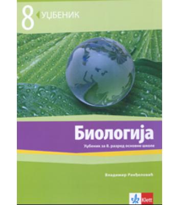 Biologija 8, udžbenik - novo izdanje