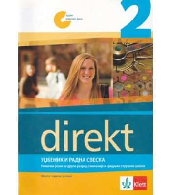 Direkt 2, udžbenik i radna sveska STARO