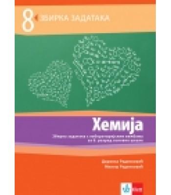 Hemija 8, zbirka zadataka