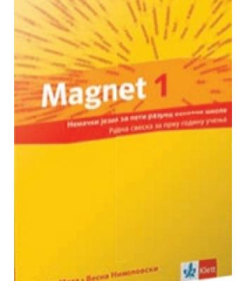 """Nemački jezik 5, radna sveska """"Magnet 1 NEU"""" za 5. razred osnovne škole+ CD"""