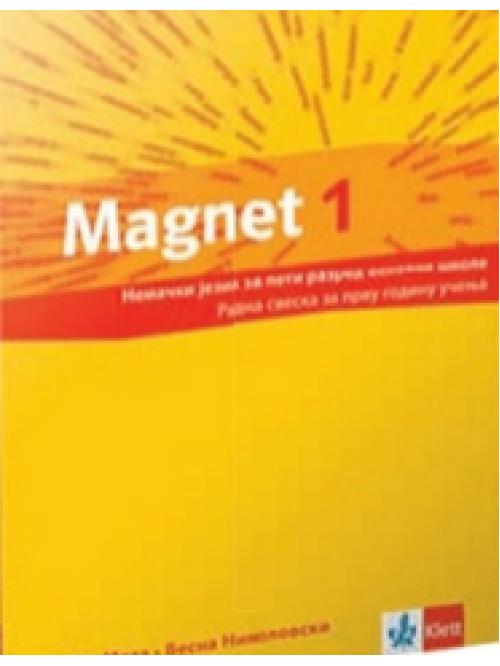 "Nemački jezik 5, radna sveska ""Magnet 1 NEU"" ..."