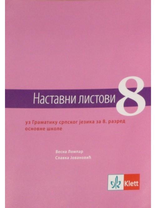 Srpski jezik 8, nastavni listovi uz gramatiku srps...