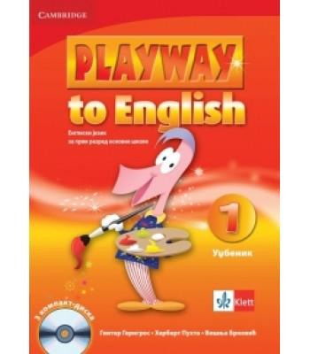 """Engleski jezik 1, udžbenik """"Playway to English 1"""""""