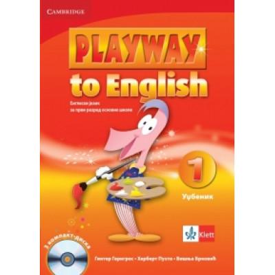 """Engleski jezik 1, udžbenik """"Playway to English ..."""