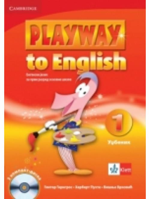 "Engleski jezik 1, radna sveska ""Playway to Engli..."