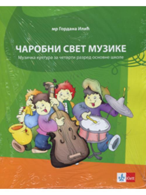 """Muzička kultura 4, udžbenik """"Čarobni svet muz..."""