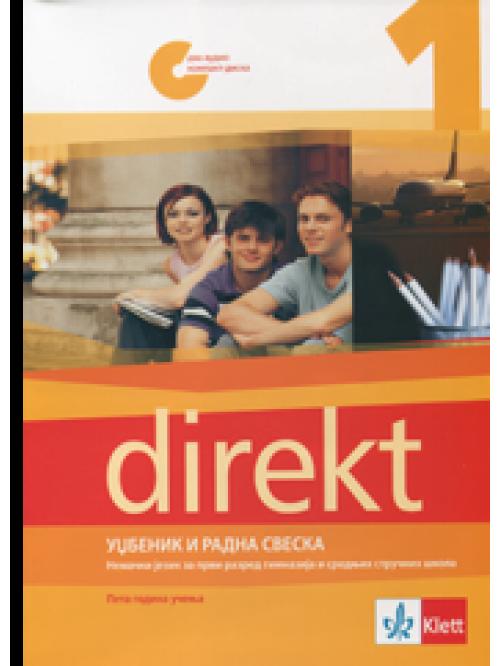Direkt 1, udžbenik i radna sveska