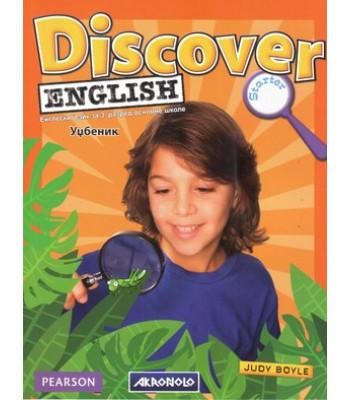 Discover english starter Udžbenik iz engleskog jezika  za 3. razred osnovne škole