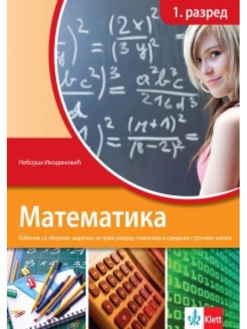 Matematika 1, udžbenik sa zbirkom zadataka za sre...