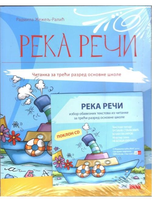 "Srpski jezik 3, čitanka ""Reka reči"" + CD"