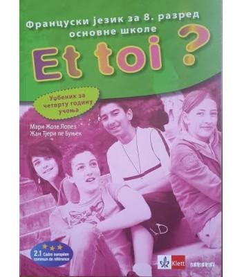 Francuski jezik 8 Et toi ? 4, udžbenik