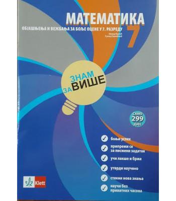 "Matematika 7, ""Znam za više"" – objašnjenja i vežbe za bolje ocene"