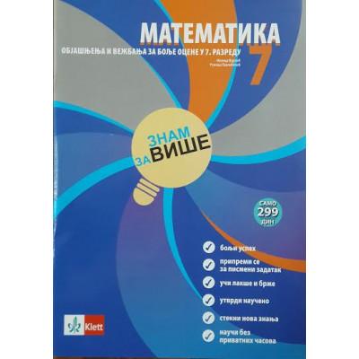 """Matematika 7, """"Znam za više"""" – objašnjenja..."""