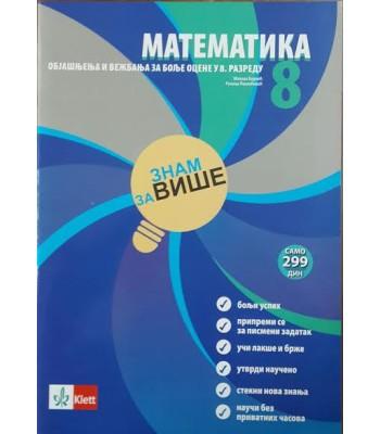 "Matematika 8, ""Znam za više"" – objašnjenja i vežbe za bolje ocene"