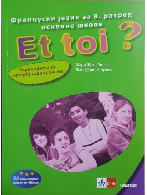 Francuski jezik 8 Et toi ? 4, radna sveska