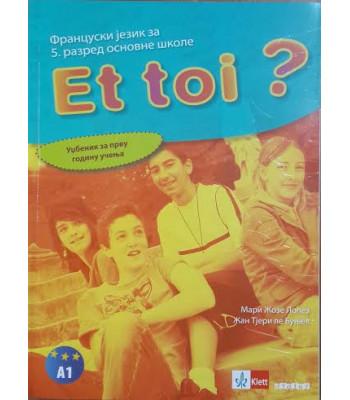 Francuski jezik 5 Et toi? 1, udžbenik