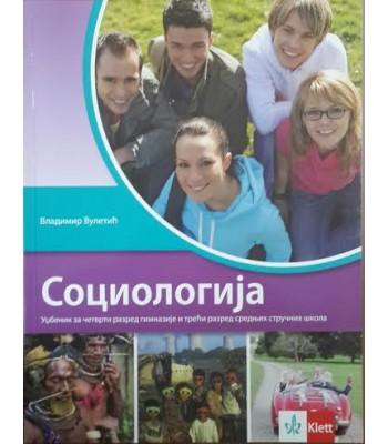 Sociologija, udžbenik